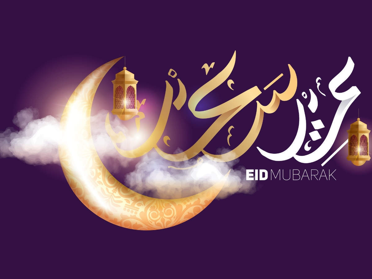 Happy Eid-ul-Adha 2020: Wishes, Messages, Images and Quotes