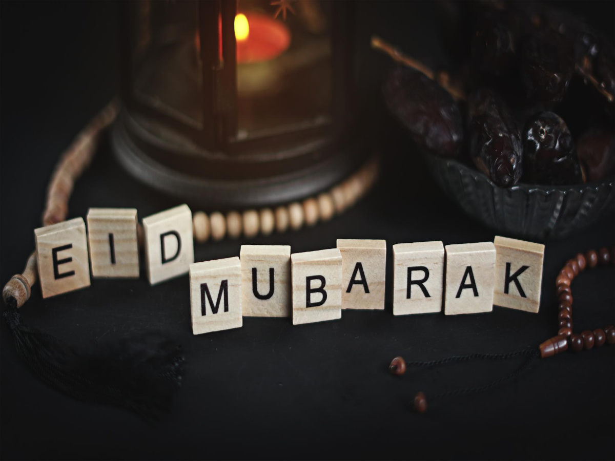 Eid-ul-Adha 2020: Wishes, messages and card images