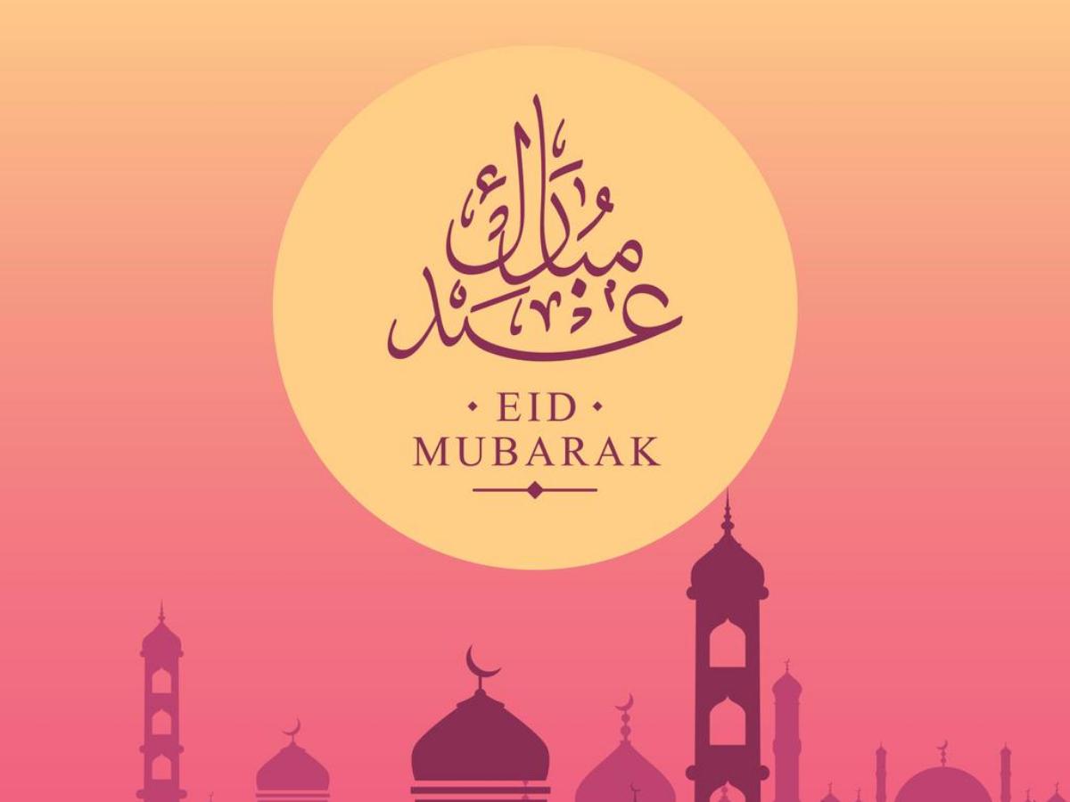 Eid Mubarak Wishes, Quotes, Facebook & Whatsapp status