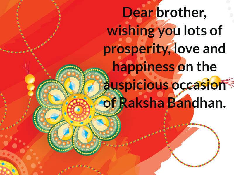 Happy Raksha Bandhan 2020: Rakhi Images, SMS, Wallpaper, Pics