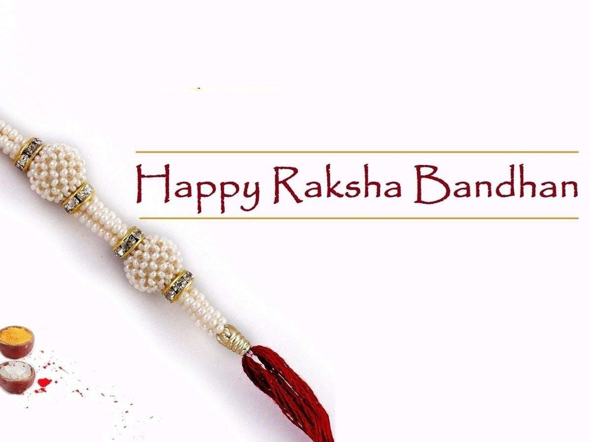 Happy Raksha Bandhan 2020: Rakhi Quotes, Status, Messages, Images and Wishes