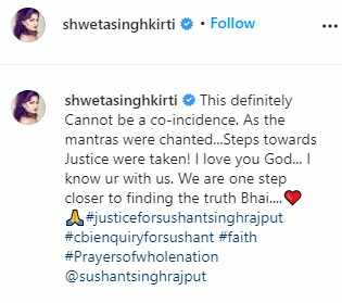 Shweta Singh Kriti Instagram