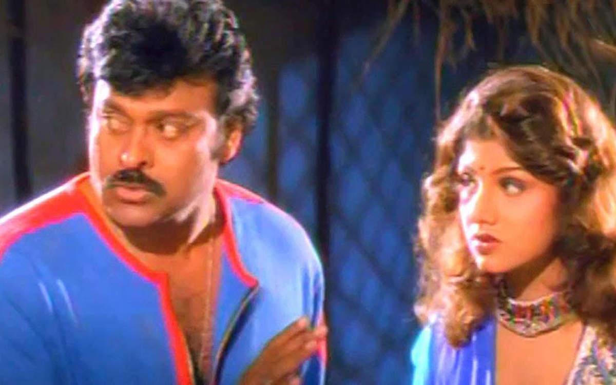 Where is Rambha now?