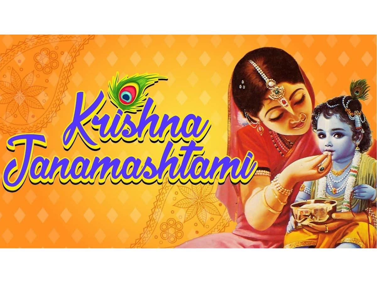 Happy Krishna Janmashtami 2020: Wishes, Messages, Quotes