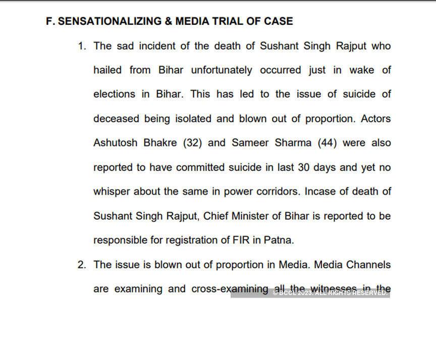 rhea-media-trial