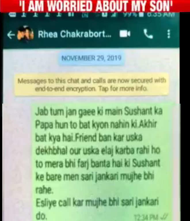 kk-singh-rhea-whatsapp