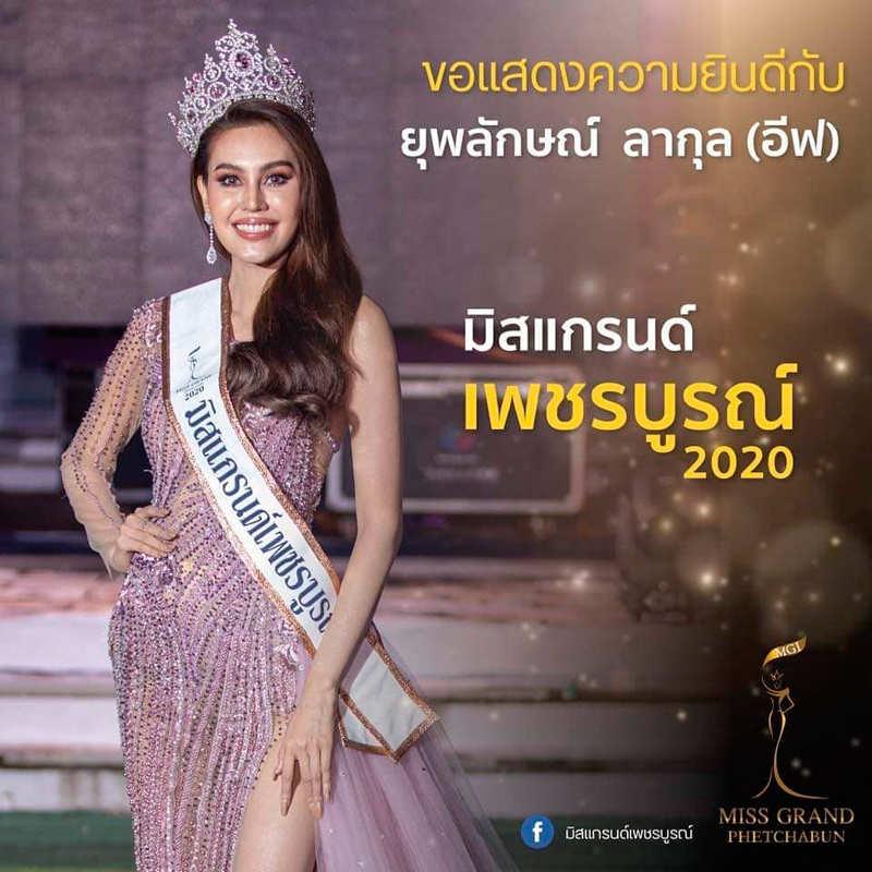 Eve Yupaluk chosen as Miss Grand Phetchabun 2020