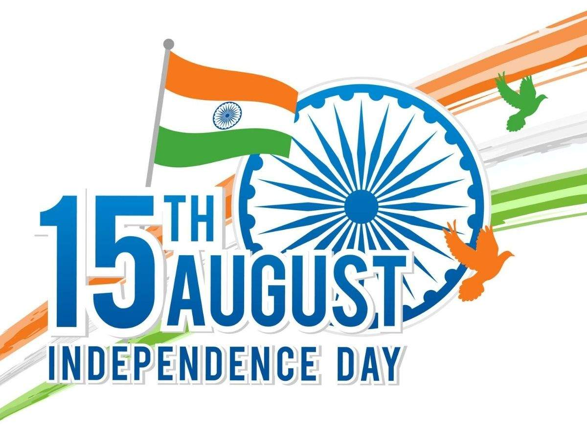 Happy Independence Day 2020: Images, Quotes, Wishes, Cards