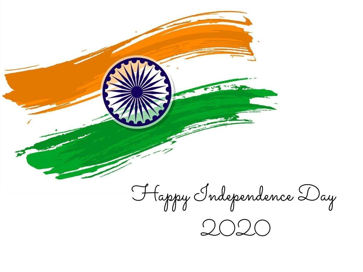 Happy Independence Day 2020: Cards, Images, Pictures and GIFs, Messages