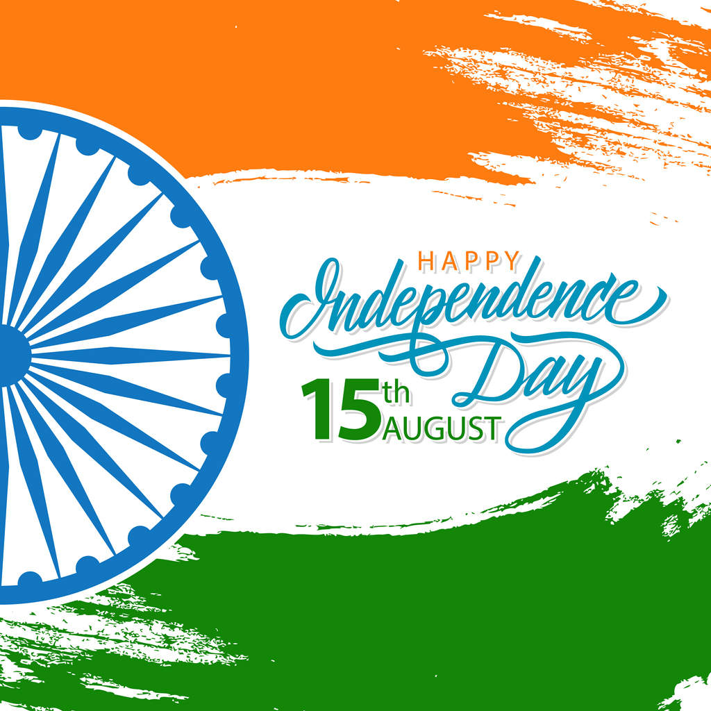 Independence Day Cards 2020: Wishes, messages, quotes, images