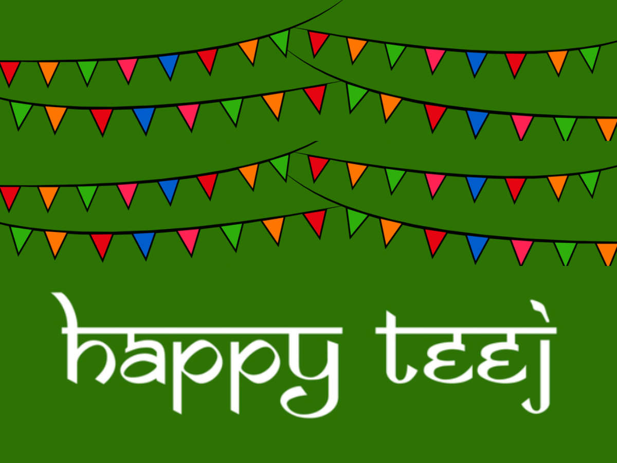 Happy Hartalika Teej 2020: Messages, Cards, Greetings, Pictures and GIFs