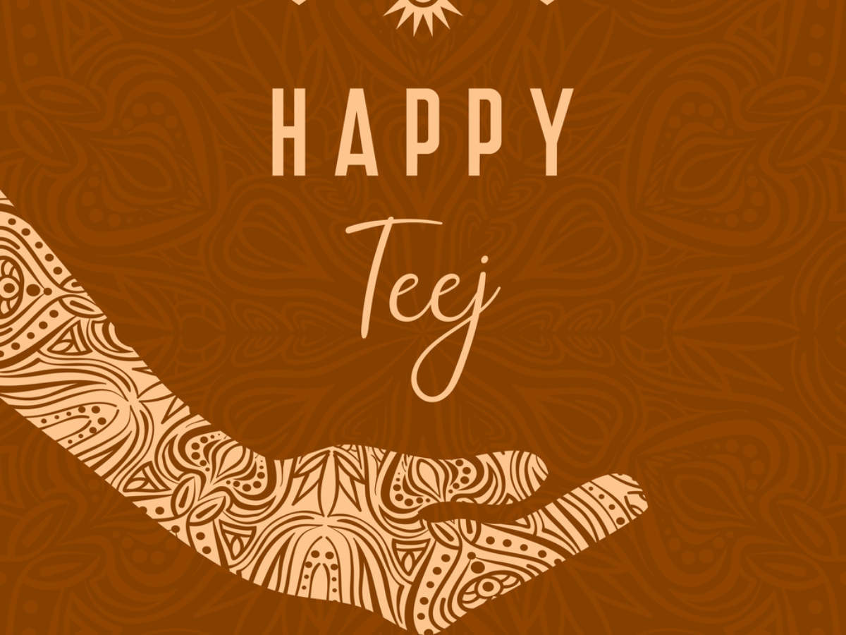 Happy Hartalika Teej 2020: Wishes, Messages & Quote