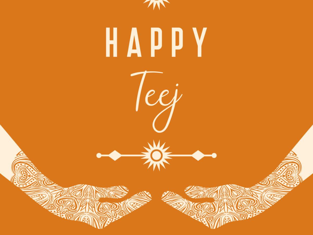 Happy Hartalika Teej 2020: Images, Wishes & Facebook & Whatsapp status