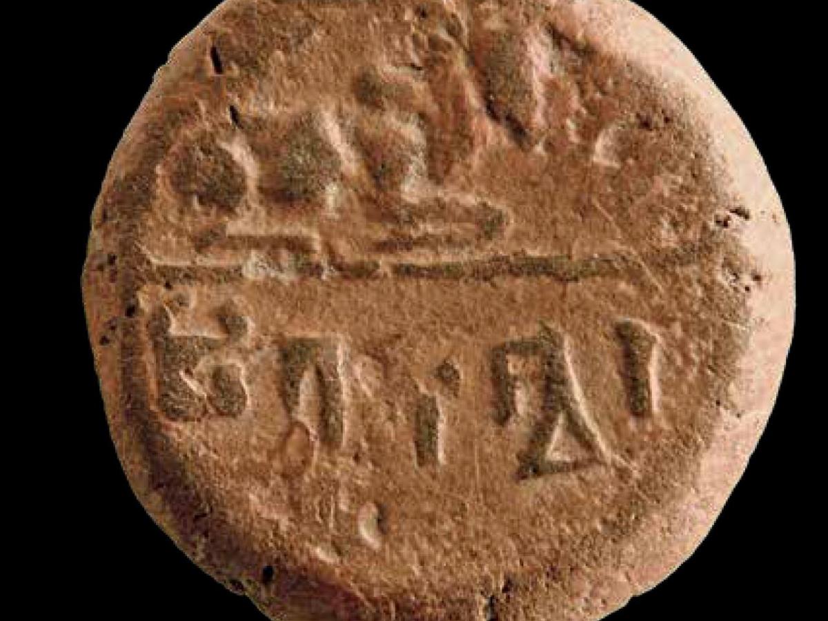 ganpati bappa morya (1)