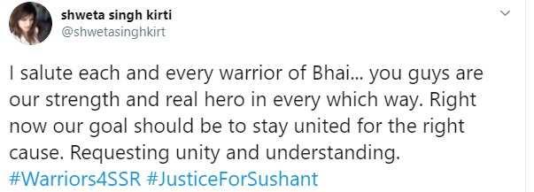 Shweta Singh Kirti Twitter