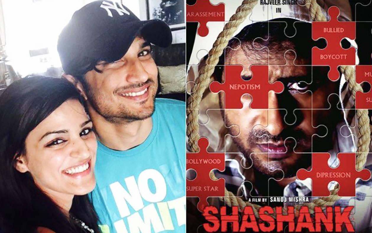Sushant Singh Rajput's sister Shweta calls for boycott of movie 'Shashank', based on late actor's life