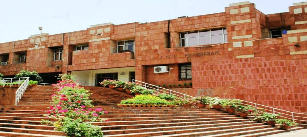 Alerts: JNU invites applications for MBA, MPhil and PhD