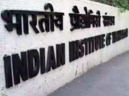 Registration for IIT JEE Advanced 2020 from Sep 11