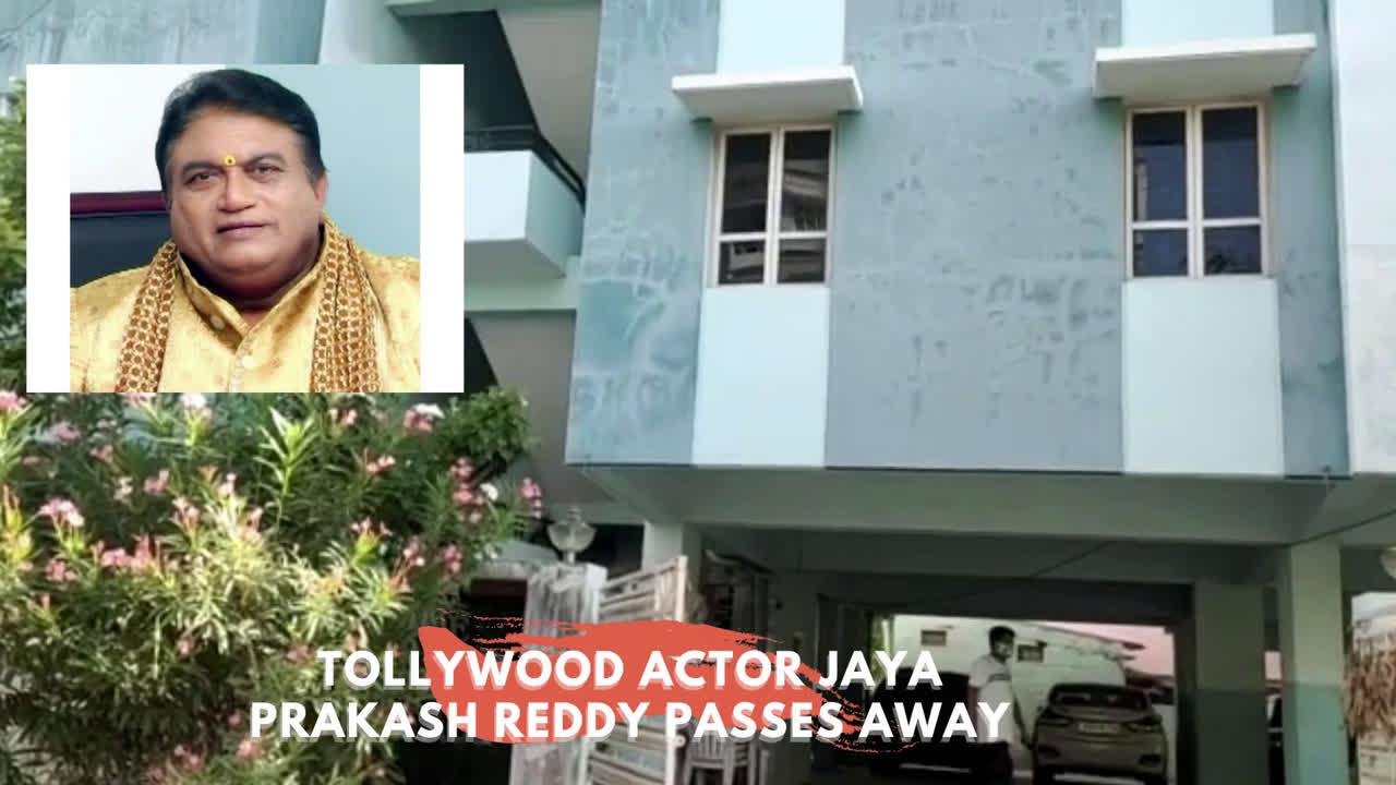 Telugu actor Jaya Prakash Reddy passes away