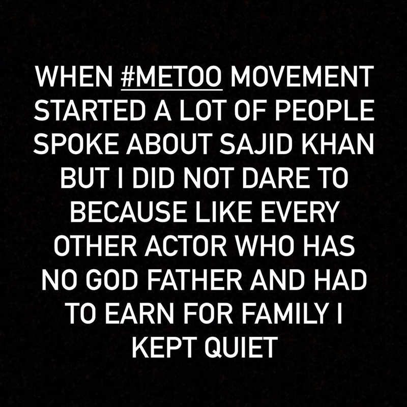 Sajid Khan accused of harassment by an Indian model; she said: Asked me to strip for getting a role in Housefull