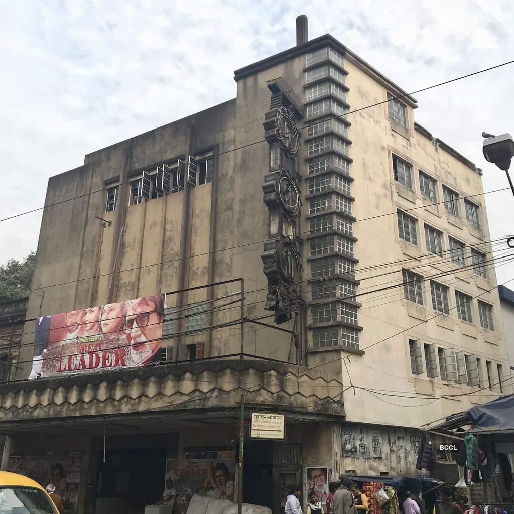 Darpana Cinema hall