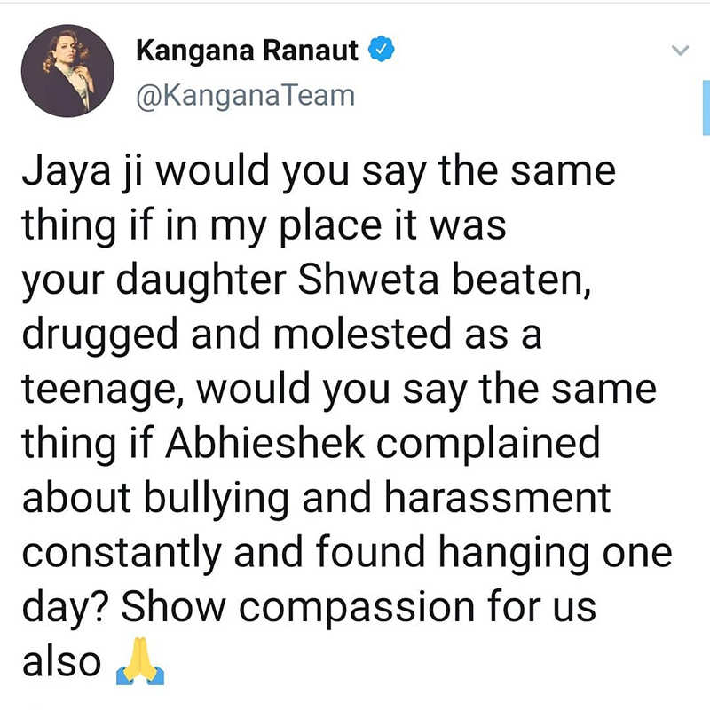 Lashing out at Jaya Bachchan, Kangana Ranaut said: Would you say the same thing for Shweta or Abhishek?