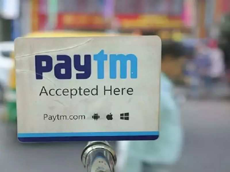 Here's how this new scam around Paytm KYC works: All details