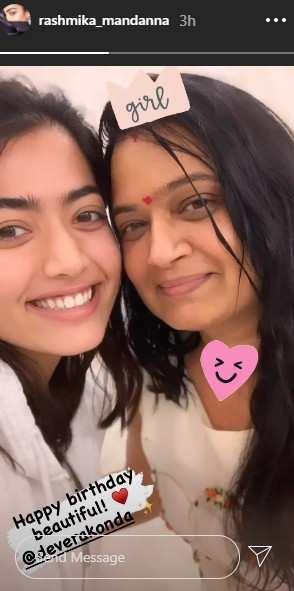 Rashmika Mandanna Vijay Deverakonda Mom
