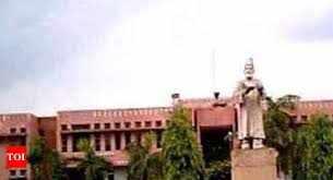 Jamia Millia Islamia UG PG entrance tests to begin on October 10