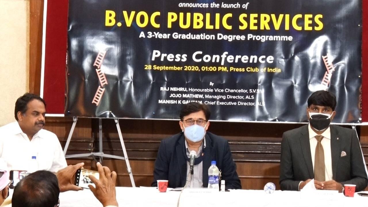 Shree Vishwakarma Skill University launches BVoc Public Services
