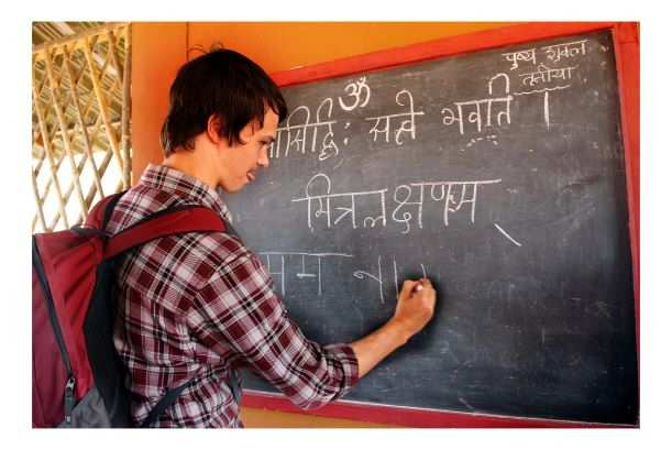 Sanskrit can help explore new dimensions
