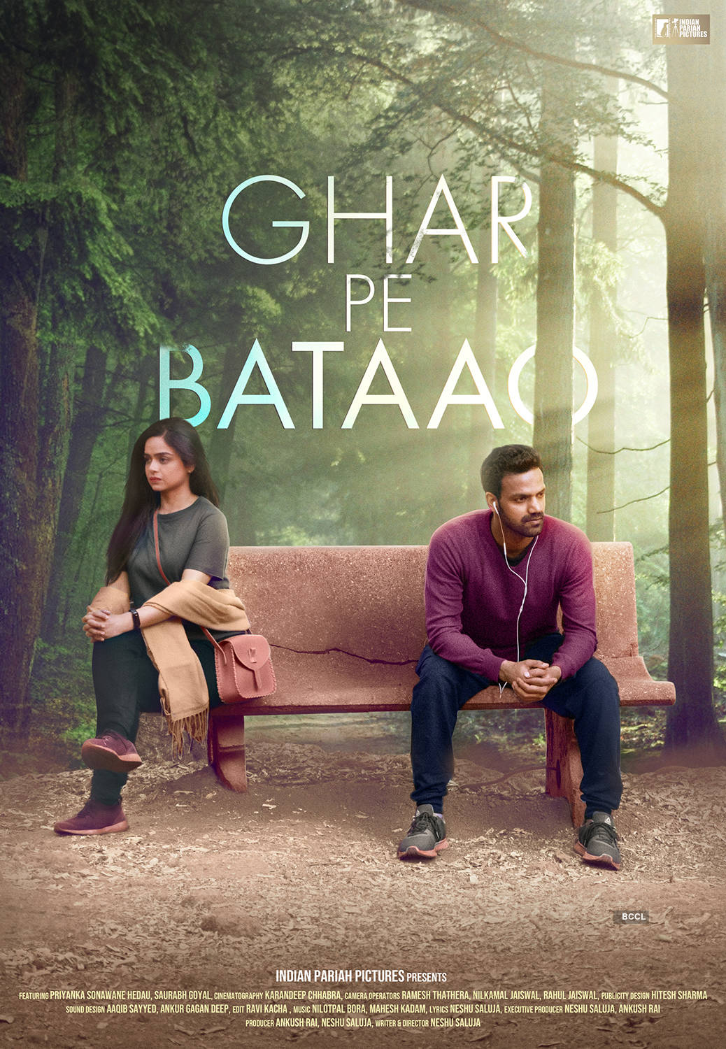 Know more about India's first single take feature film, 'Ghar Pe Bataao'