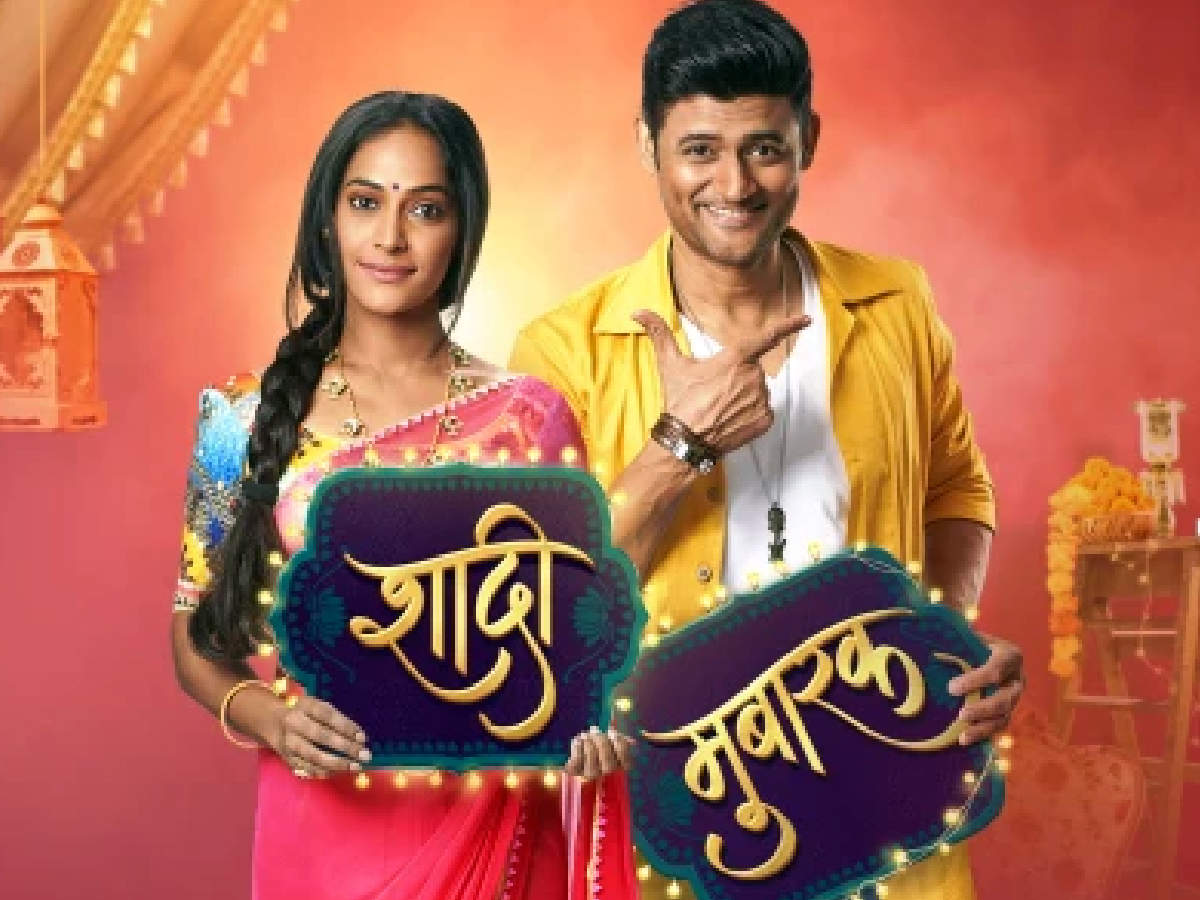 Rati has replaced Rajshree Thakur in the show Shaadi Mubarak (BCCL)