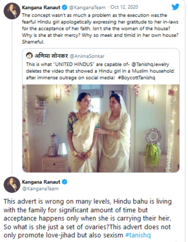 Kangana Ranaut claims the new jewellery ad promotes 'love jihad'; Divya Dutta asks don't we all promote brotherhood?