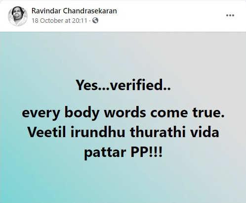 Ravindar Chandrasekaran's comments about Vanitha Vijaykumar - Peter Paul