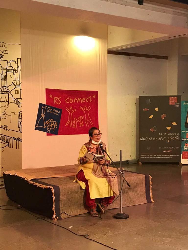 Arundhati Nag at RS Connect
