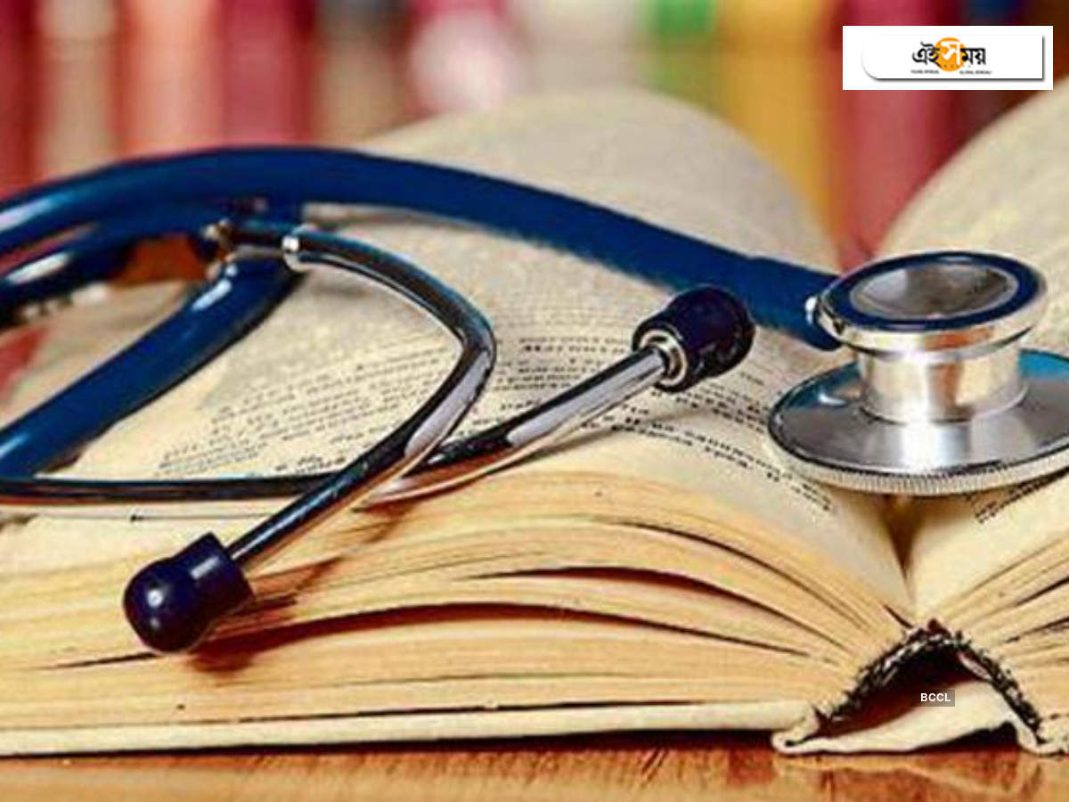National Medical Science Commission approves Srikalyan Government Medical College in Rajasthan