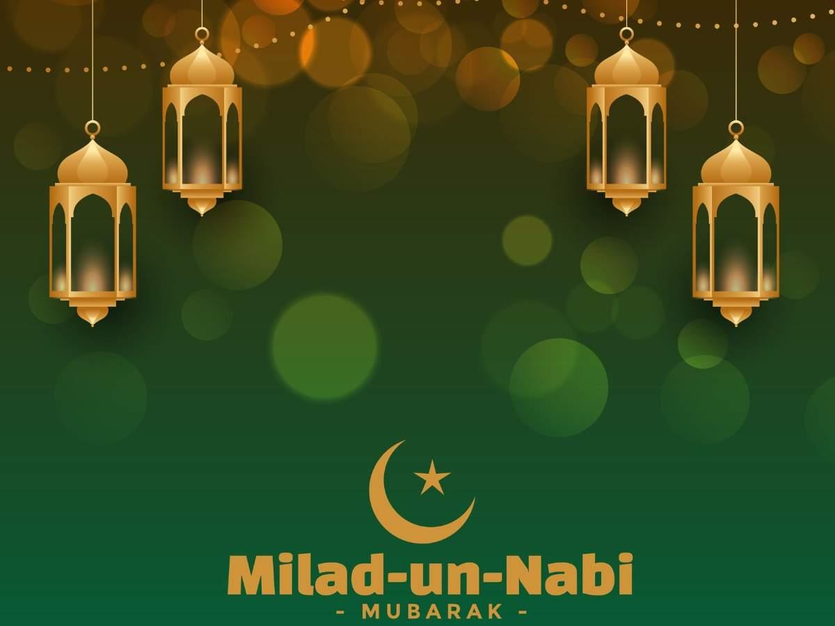 Happy Eid Milad-Un-Nabi 2020: Eid Mubarak Wishes, Messages, Quotes & Images