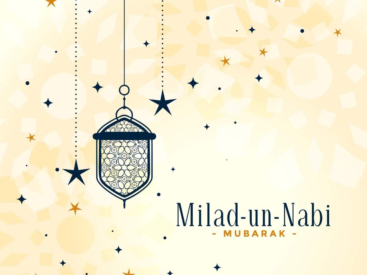 Happy Eid Milad-Un-Nabi 2020: Quotes, Images, Facebook & Whatsapp status