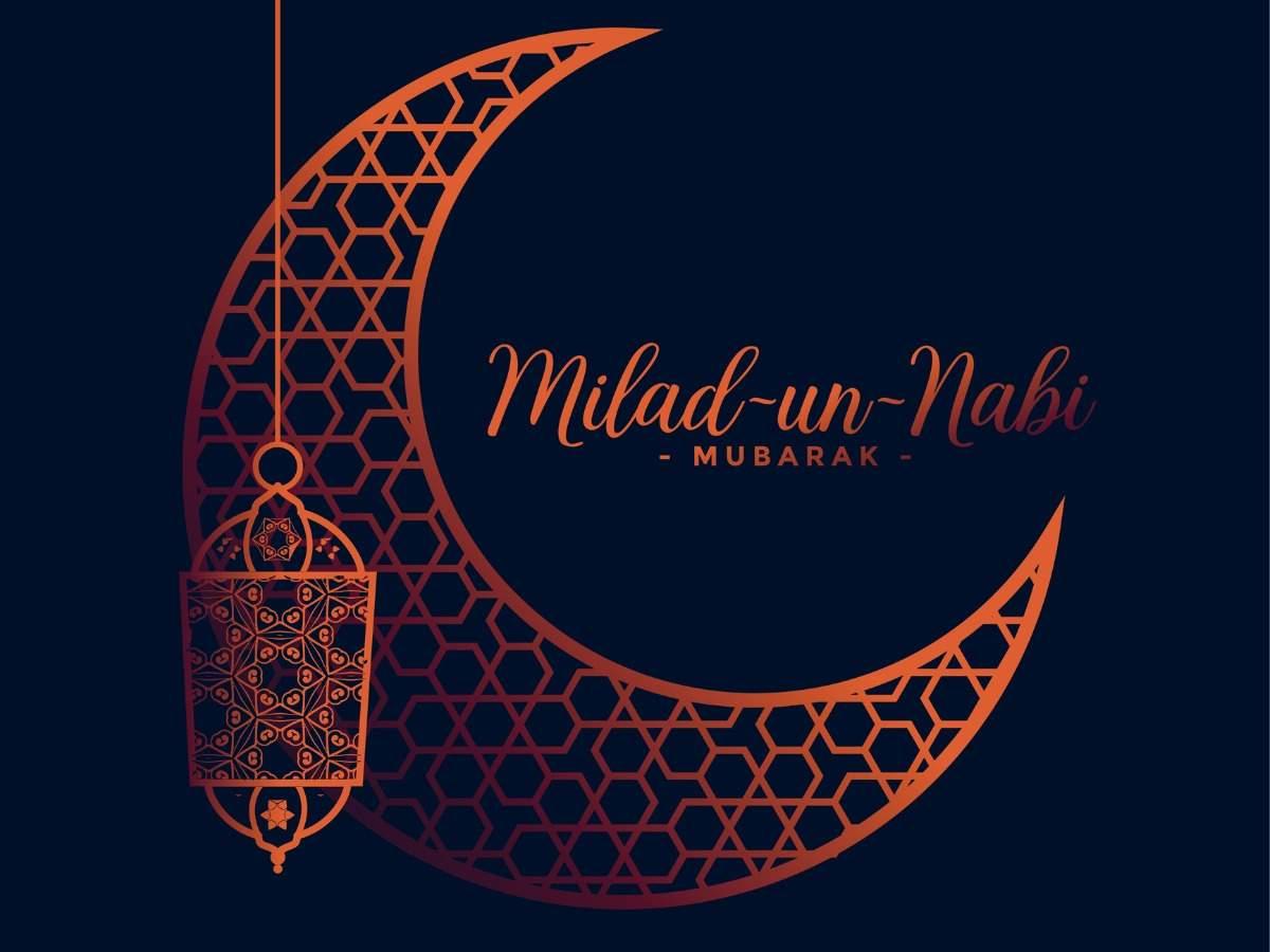 Happy Eid Milad-Un-Nabi 2020: Facebook & Whatsapp status, Images & Quotes