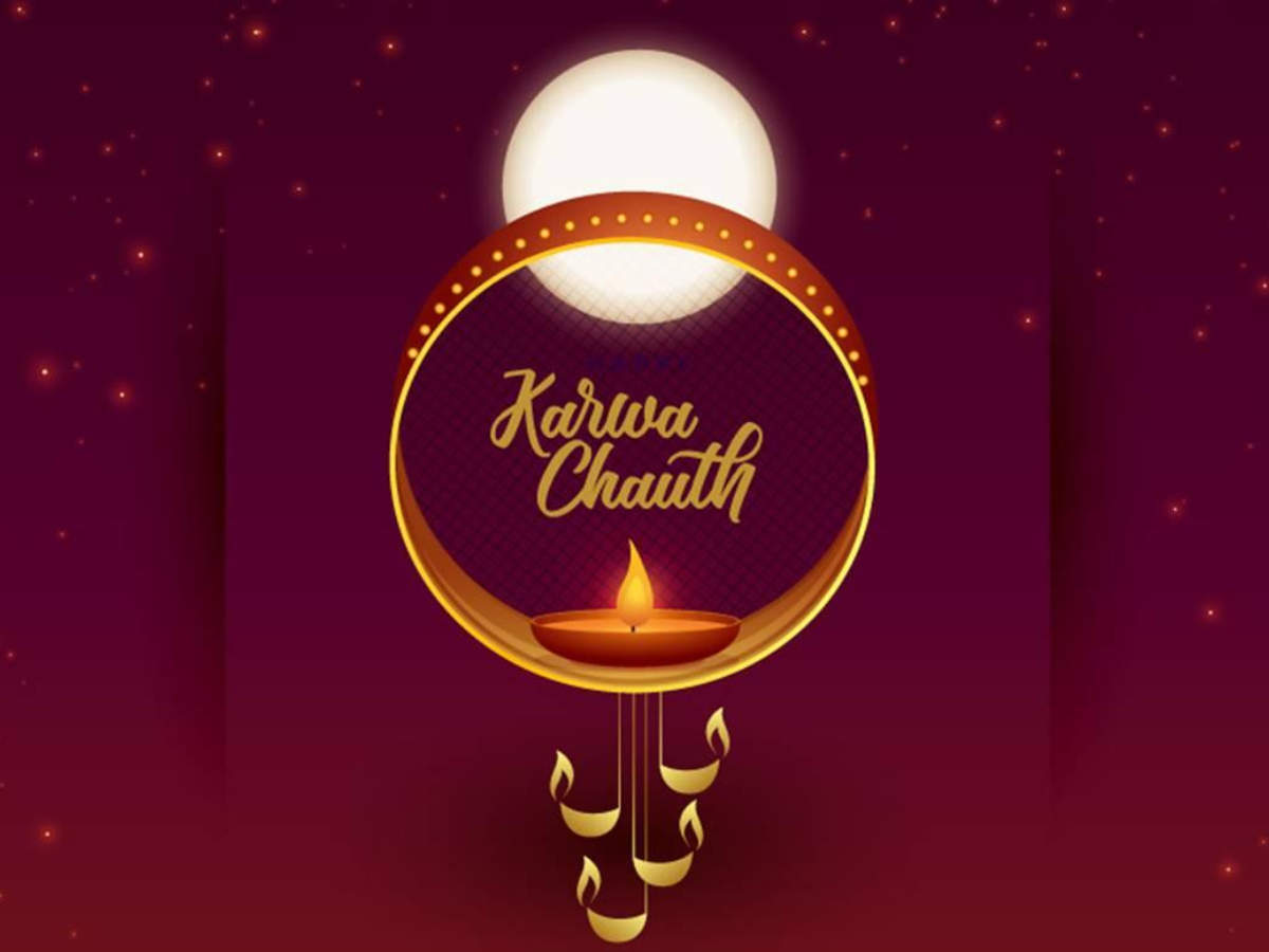 Happy Karwa Chauth 2020: Images, Quotes, Wishes, Messages, Cards, Greetings, Pictures and GIFs