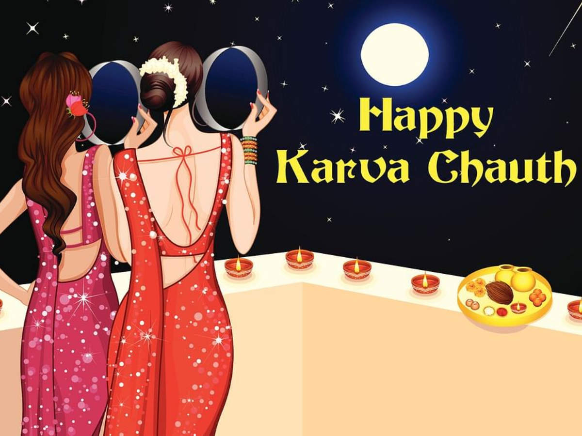 Happy Karwa Chauth 2020: Messages, Cards, Greetings & Images