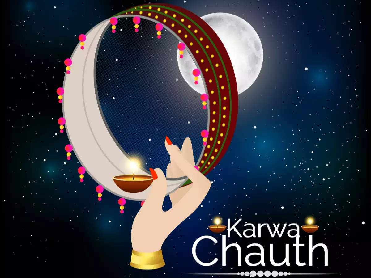 Happy Karwa Chauth 2020: Messages, Quotes, Pictures and Greeting Cards