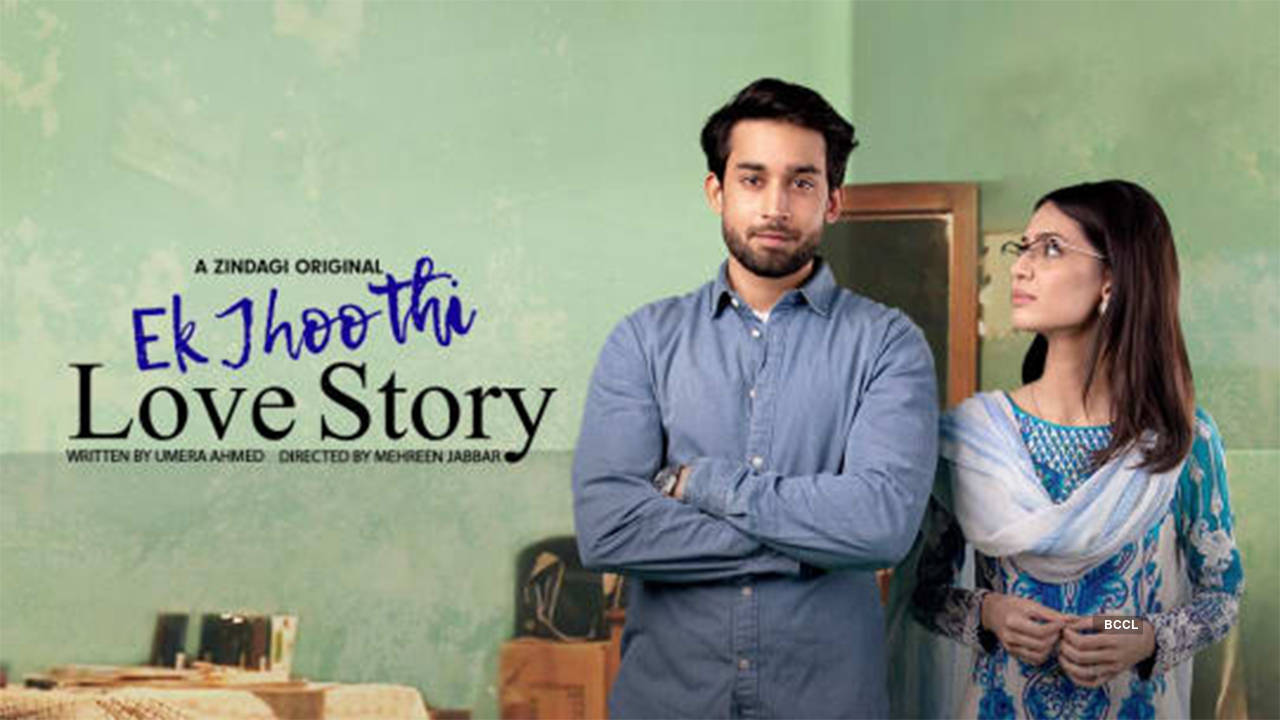 Ek Jhoothi Love Story Web Series: Review, Trailer, Star Cast, Songs,  Actress Name, Actor Name, Posters, News & Videos