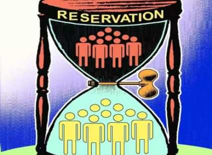 Is reservation taking away the opportunities of deserving students