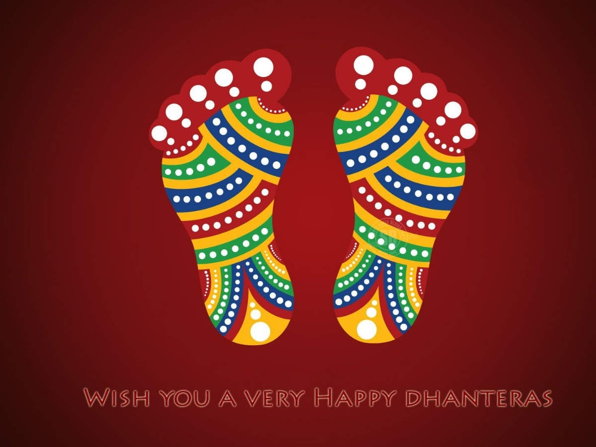 Happy Dhanteras 2020: Top 50 Wishes, Messages and Quotes