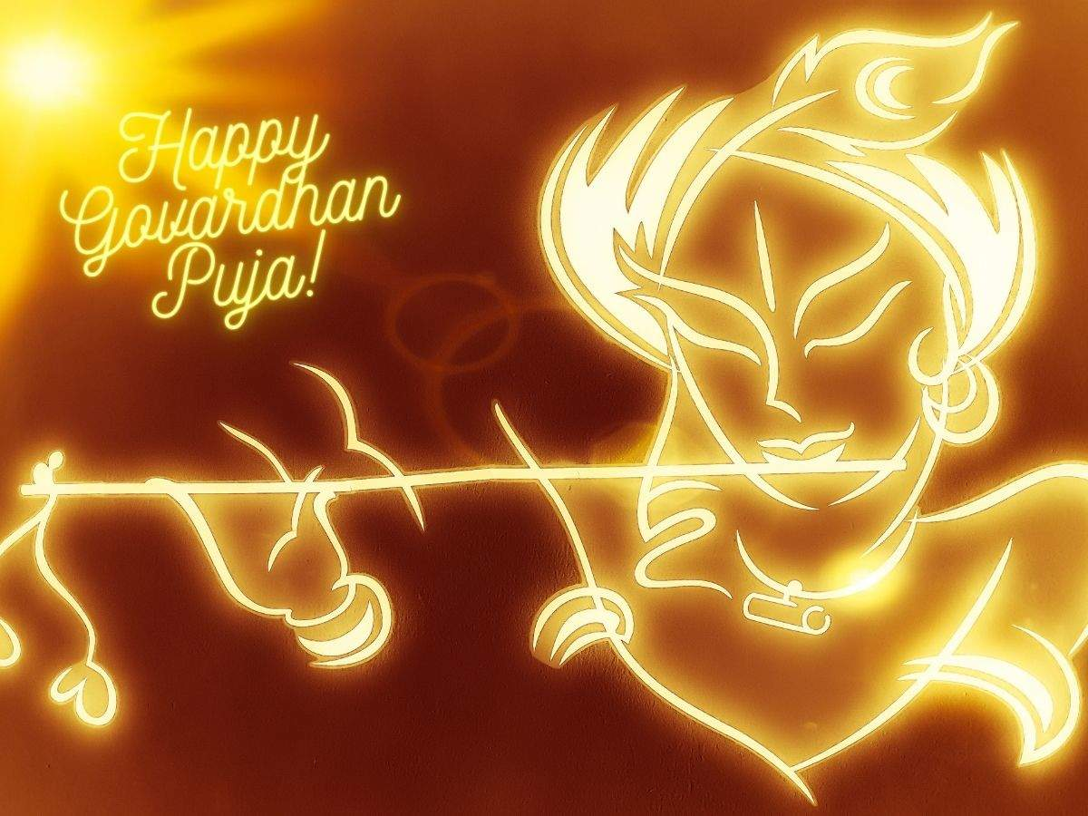 Happy Govardhan Puja 2020: Quotes, Images, Facebook & Whatsapp status