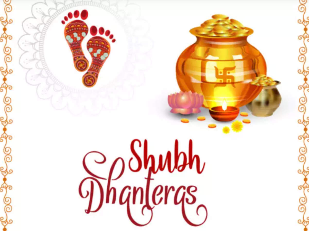 Happy Dhanteras 2020: Quotes, Images, Messages, Facebook & Whatsapp status