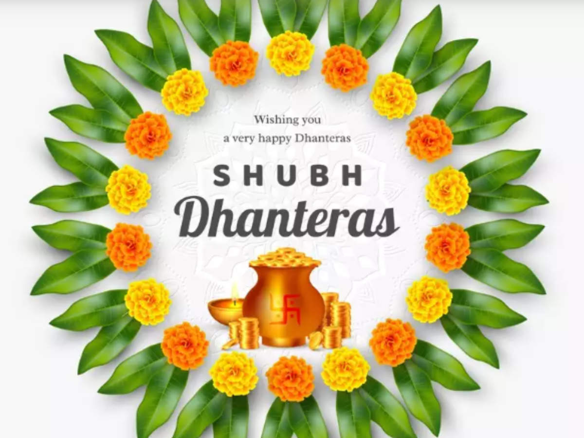 Happy Dhanteras 2020: Wishes, Messages, Quotes & Images