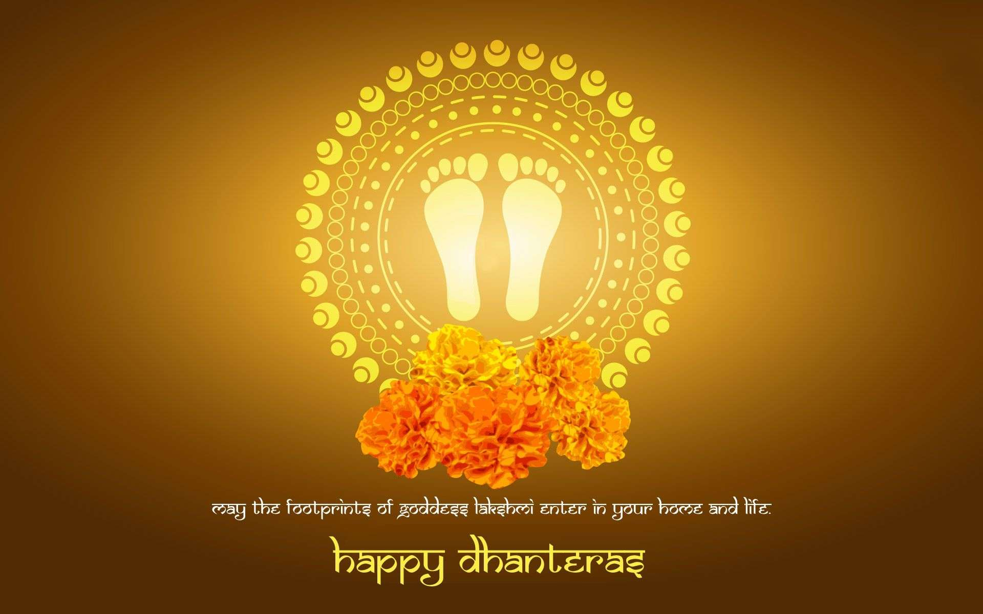 Happy Dhanteras 2020: Images, Quotes, Wishes, Messages, Cards, Greetings, Pictures and GIFs